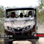 Yamaha Outdoor Access Initiative Awards