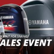 Yamaha's Fall Sales Event